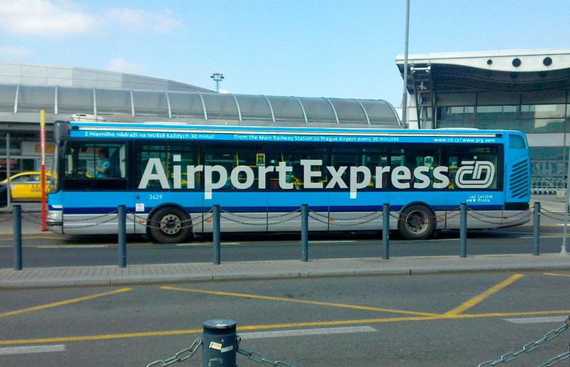 aeropuerto_air_express